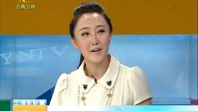 127老人成中国第一寿星 绥江新滩滑坡险情加剧