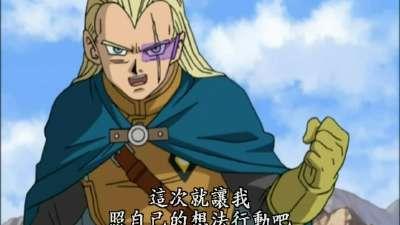 蓝龙 国语版40