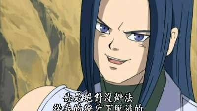 蓝龙 国语版27