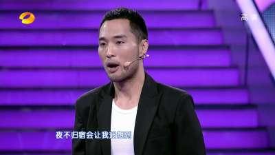 外国人趣解中国式婚姻 文艺男为何情场屡败