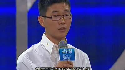 张勋求职成功