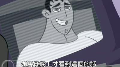 麻辣女孩 国语版15
