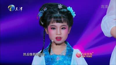 崔馨月 刘刚师徒组合遗憾淘汰:国色天香