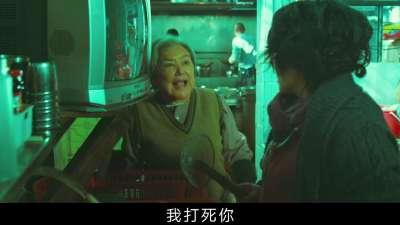 《全力扣杀》北京新闻发布会  首款预告片爆裂归来