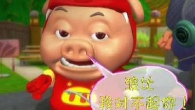 猪猪侠之欢乐无限23