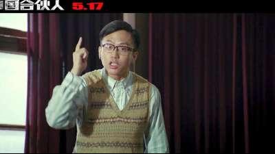 """《中国合伙人》""""小狼队""""合唱《光阴的故事》:也要唱足32场"""