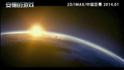 《安德的游戏》曝中文预告 有望明年1月引进