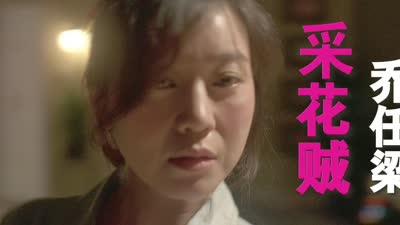 《疯狂72小时》先导预告片
