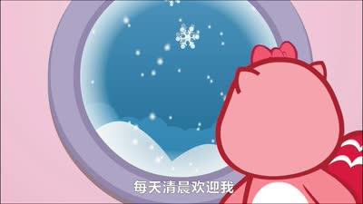 雪绒花-贝瓦儿歌4K版