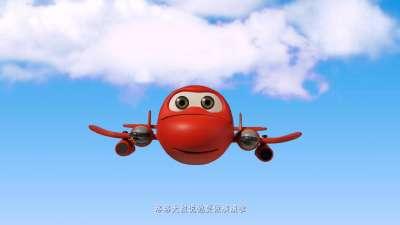 小飞机卡卡01