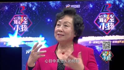 周艳泓做客《最强小孩》 知心姐姐卢勤:你好极了
