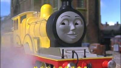 托马斯和他的朋友们 第9季05