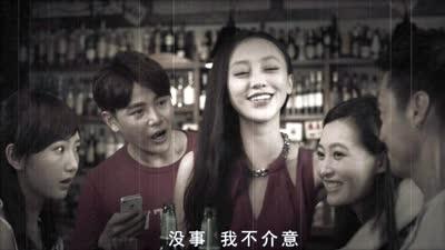 钱柜娱乐《我是奋青》孙坚搭讪遭拒 杨洋酒吧被强撸