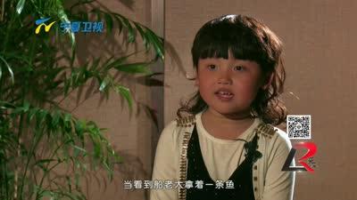 孔琳海盗村上演泥潭大战