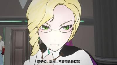 RWBY红白黑黄第二季01