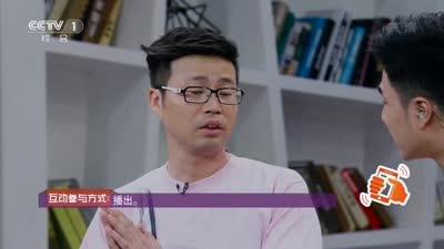 """贾玲""""从天而降""""摔瘸 郭涛王迅争当护花使者"""