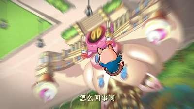 小猪班纳 第三季 23