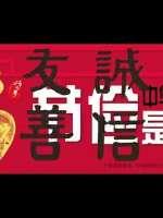 ...平台注册 医学会会员 重庆时时彩 执业药师 游聚游戏 微信公...