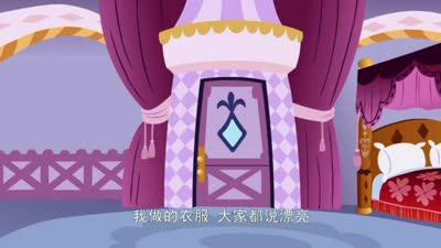 小马宝莉 第一季 原声版14