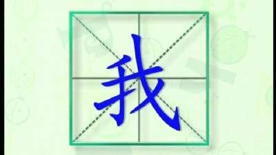 蓝猫幼儿语言小班20