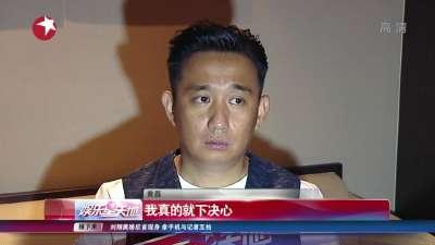 黄磊分享成功戒烟经验