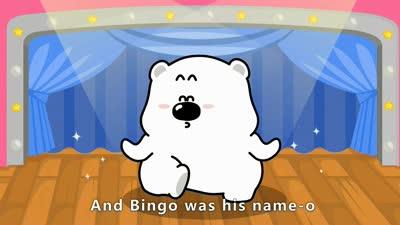 小囧熊英文儿歌 19-Bingo