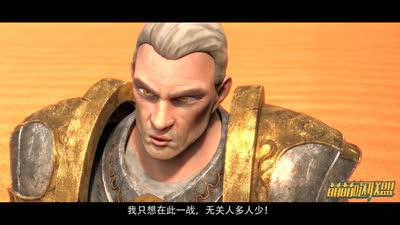 萌萌哒联盟09