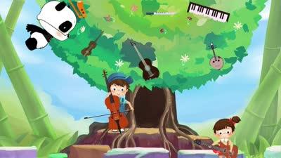 音乐熊猫故事第1集《滚滚与皮皮璐璐的初遇》
