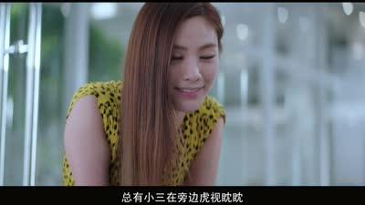 """《杜拉拉追婚记》""""危机""""预告曝光 情场职场遇""""小三"""""""