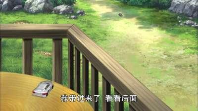 魔幻车神 精华短剧版41