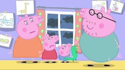 粉红猪小妹32 暴风雨