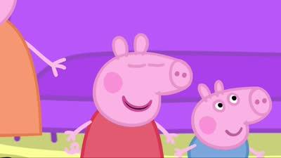 粉红猪小妹42 爸爸减肥
