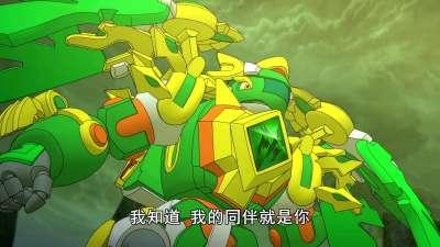 斗龙战士3 龙印之战41