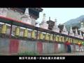 瓦拉寺和五明佛学院(一)