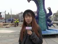 小米探秘柏林S5决赛会场 巨型大龙屹立广场中央