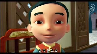 关东当铺 第41集