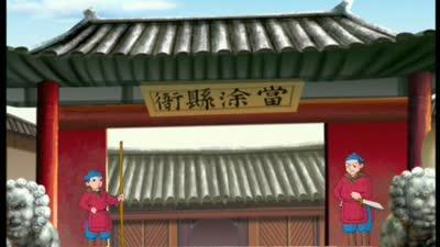 金丝猴神游属相王国 第14集