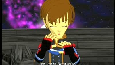 火星娃宇宙钥匙 第23集
