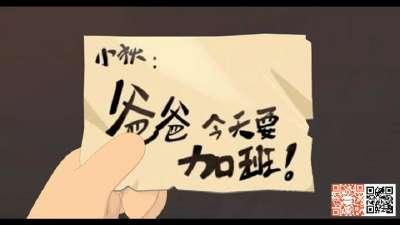 七仔爱地球01