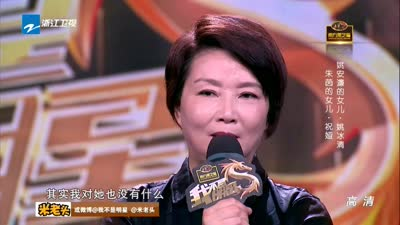 姚冰清 祝娅表演《激光舞》-我不是明星第7季