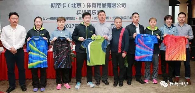 斯帝卡签约7支乒超俱乐部,樊振东展望八一乒超端午节长沙龙舟赛图片