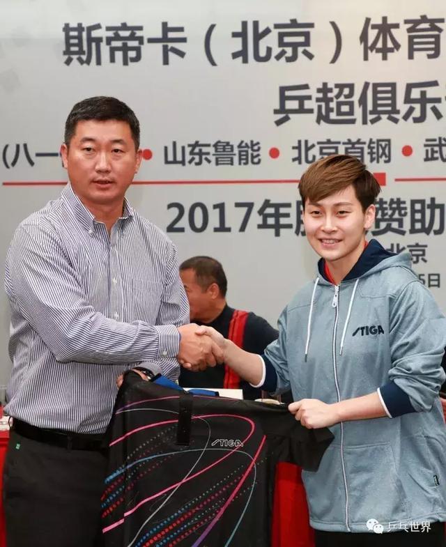 斯帝卡签约7支乒超俱乐部,樊振东展望八一乒超求二手球鞋图片
