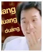 成龙DUANG原版