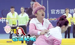 王祖蓝爆笑上演粘帽子