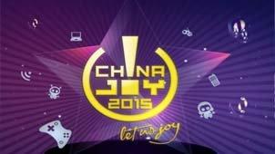 2015ChinaJoy