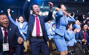 北京张家口获2022年冬奥会主办权