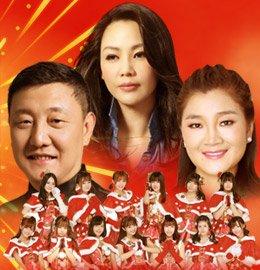 【全程】2016广东卫视跨年演唱会