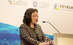 香港中国金融协会副主席张丽