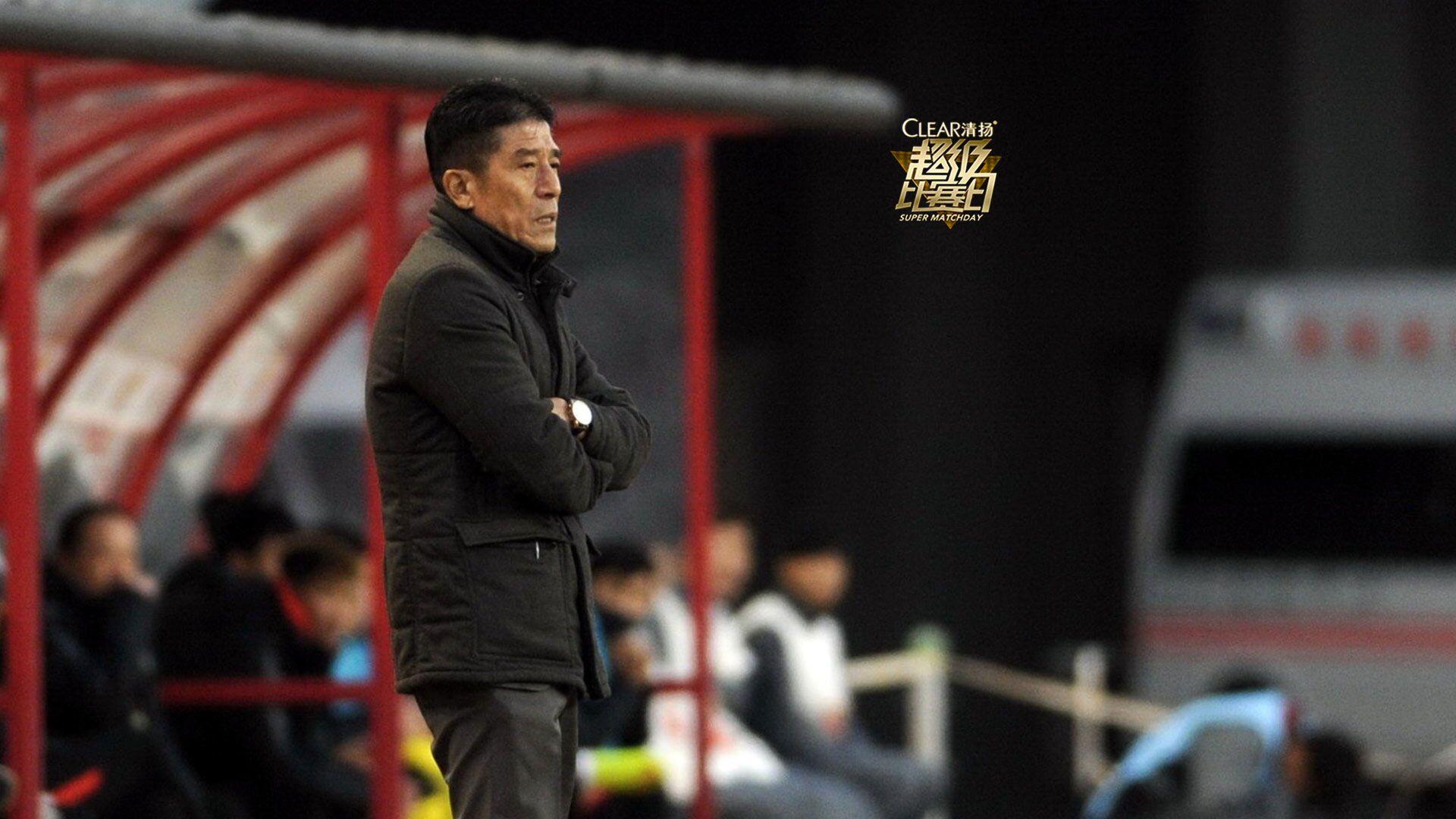 《超级比赛日》最佳教练意外难产-老李掌舵亚泰保级有招