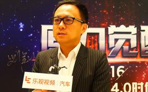 专访捷豹路虎副总裁胡俊